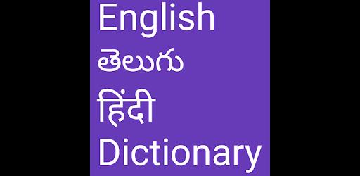 English to Telugu and Hindi - Apps on Google Play