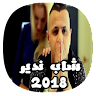 com.andromo.dev583642.app730216
