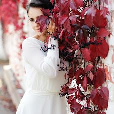 Wedding photographer Katya Grichuk (Grichuk). Photo of 29.09.2018