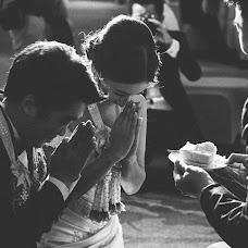 Wedding photographer Aphisit Noosuphasit (noosuphasit). Photo of 29.06.2015