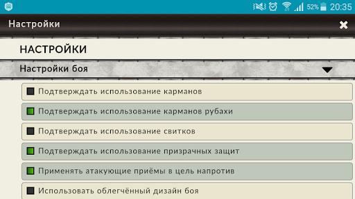 Combats Mobile apktram screenshots 8