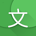Hanping Chinese Dictionary Pro 汉英词典 icon