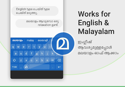 Malayalam Keyboard apk download 5