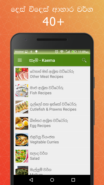 Tastebuds társkereső app android