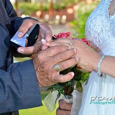 Wedding photographer CAME HERNANDEZ  CUEVAS (camecuevas). Photo of 20.07.2016
