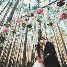 Wedding photographer Nata Danilova (NataDanilova). Photo of 14.05.2016