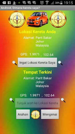 Android Dimana Kereta Saya 2