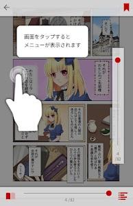 楽天マンガビューア~マンガ・コミックを管理する本棚ビューア screenshot 3