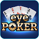 eyePoker - Video chat poker