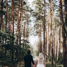 Nhiếp ảnh gia ảnh cưới Elizaveta Gubanova (gubanova19). Ảnh của 02.04.2019