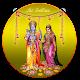 Sri Ram Live Wallpaper Download for PC Windows 10/8/7