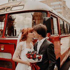 Wedding photographer Elizaveta Adamyan (LizaLove). Photo of 19.11.2017