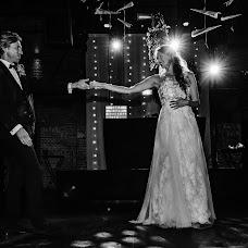 Huwelijksfotograaf Jill Streefland (JillS). Foto van 09.10.2018