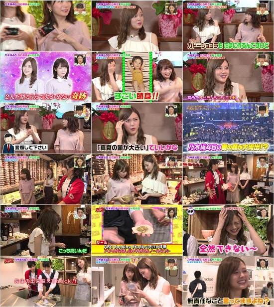 (TV-Variety)(720p) Nogizaka46 Part – 王様のブランチ 180630