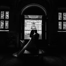 Fotografo di matrimoni Vidunas Kulikauskis (kulikauskis). Foto del 04.06.2019