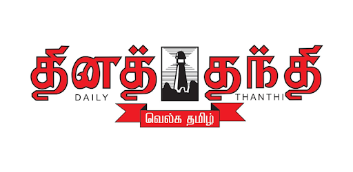 Thanthi News 24x7 (Official) - Apps on Google Play
