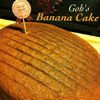 Banana Cake 香蕉蛋糕 (中英食谱).