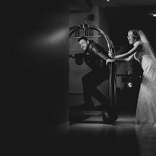 Wedding photographer Estúdio Mandala (estudiomandala). Photo of 10.10.2015