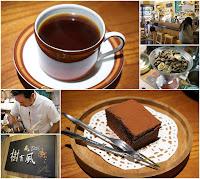 TreesWind 樹有風精品咖啡豆專賣
