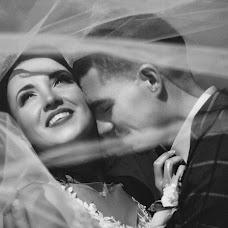 Wedding photographer Aleksandr Yuzhnyy (Youzhny). Photo of 12.02.2018
