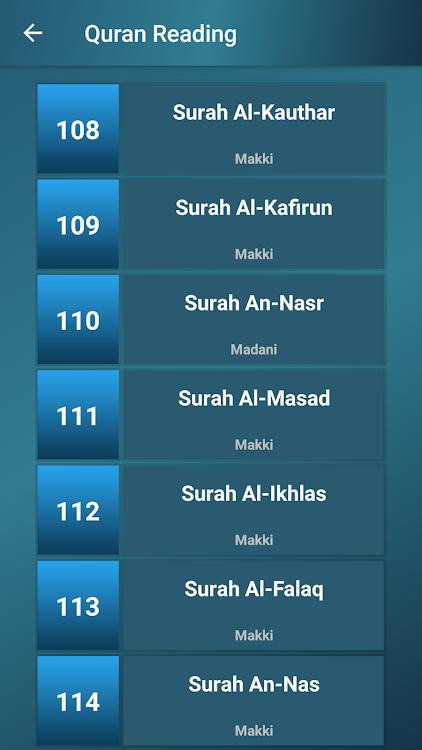 Full Quran Reading & Asmaul Husna Offline Audio – (Android
