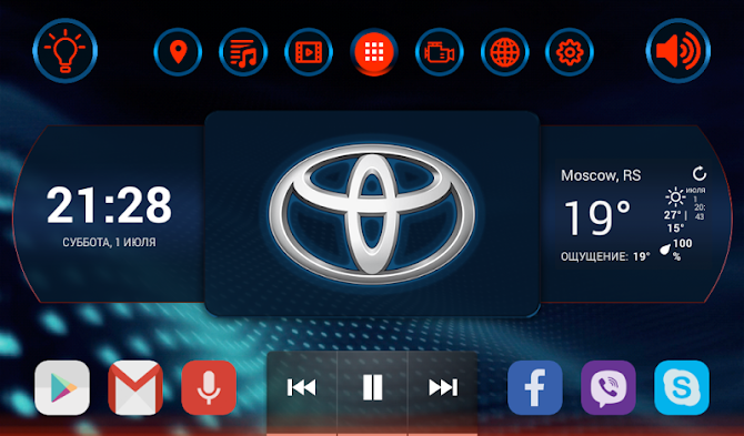 Car Launcher #1 for Total Launcher Android 5