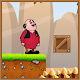 Download Motu Adventure For PC Windows and Mac