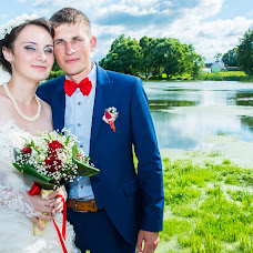 Wedding photographer Konstantin Malykh (HappyGo). Photo of 03.08.2016