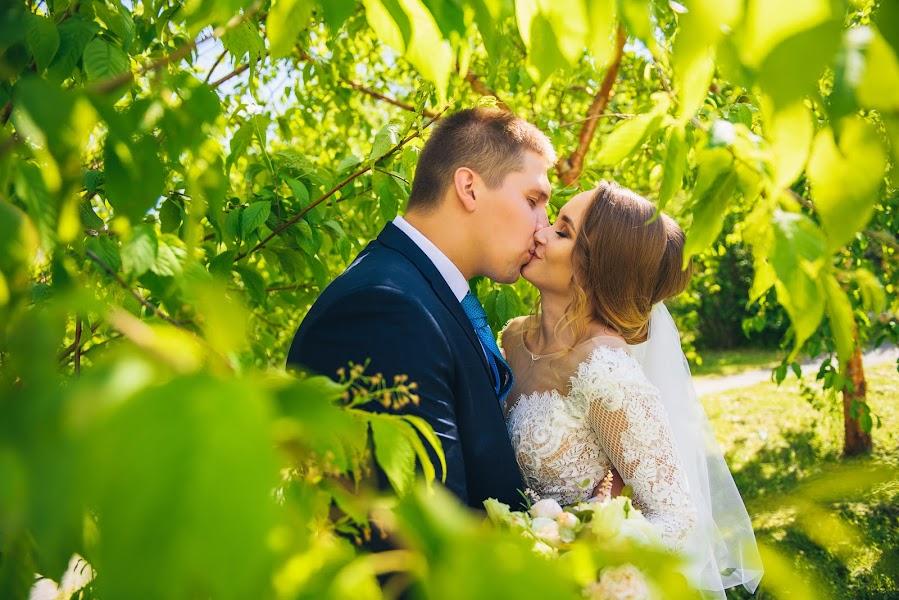 Свадебный фотограф Андрей Курочкин (Kurochkin). Фотография от 07.07.2019