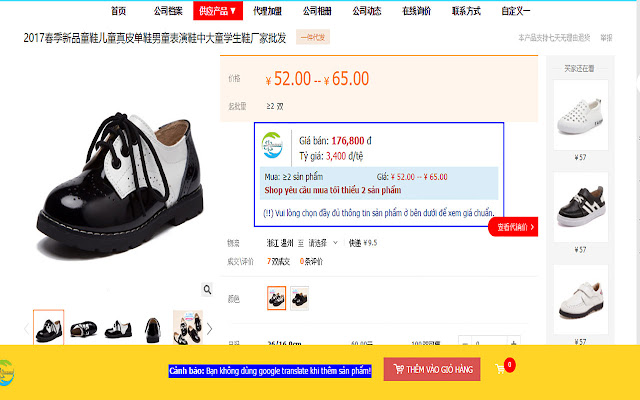 Datlaco.vn Order Tool