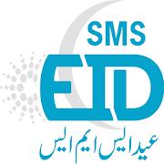 Eid Greetings SMS