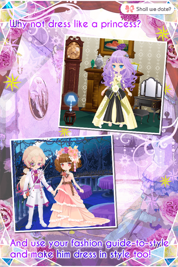 Love Tangle in NIFLHEIM- screenshot