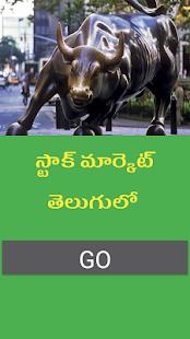 Stock Market Basics Telugu - náhled