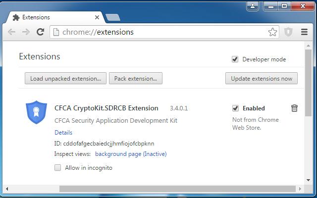 CFCA CryptoKit.Paperless.QZCCBank Extension
