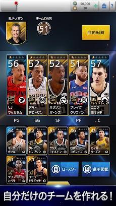 NBA NOW:モバイルバスケットボールゲームのおすすめ画像5