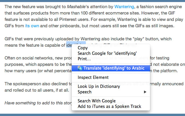 Context Menu for Google Translate (To Arabic)
