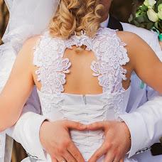 Wedding photographer Darya Kapitanova (kapitanovafoto). Photo of 28.05.2017