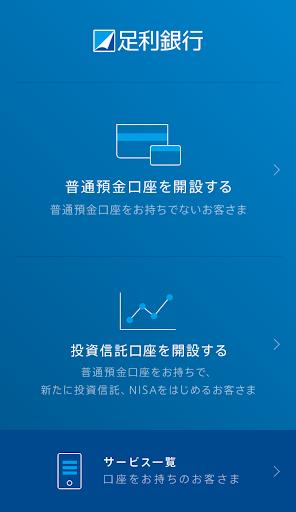 u3042u3057u304eu3093u53e3u5ea7u958bu8a2du30a2u30d7u30ea 2.0.0 Windows u7528 1