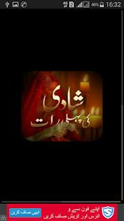 Shadi Ki Raat Ki Videos - náhled