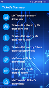 My Ticket- screenshot thumbnail