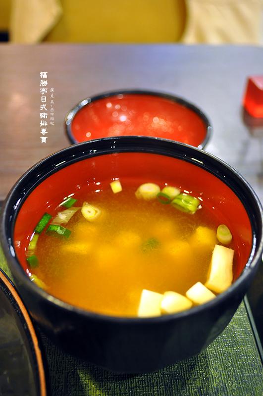 福勝亭日式豬排專賣味噌湯