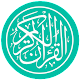Holy Quran With Urdu & English Translation Download for PC Windows 10/8/7