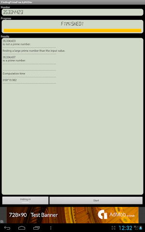 android FindingPrimeFree byNSDev Screenshot 5