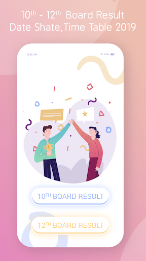 10th 12th Board Result 2019- All Board Result 2019  app download 2