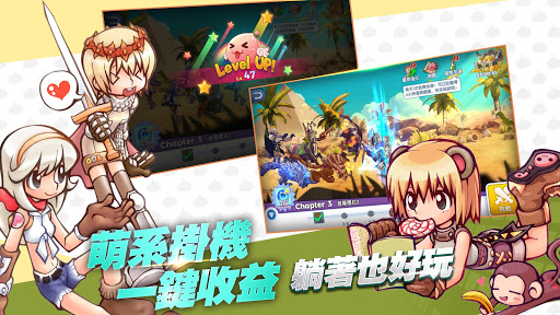 RO仙境傳說:我的戰術 screenshot 20