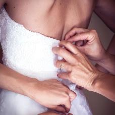 Fotografo di matrimoni Puntidivista Fotografi di matrimonio (puntidivista). Foto del 18.02.2016