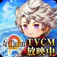 アーク�.. file APK for Gaming PC/PS3/PS4 Smart TV