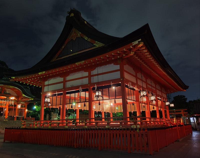 Fushimi-Inari Taisha in Kyoto di herebeginsthetrip