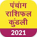 Panchang 2021, Rashifal 2021, Kundli, Calendar icon