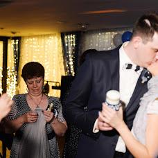 Wedding photographer Darya Vasileva (DariaVasileva). Photo of 29.07.2015